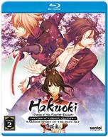 HAKUOKI 2 (ANAM) BLURAY