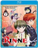 RIN -NE 2 (2PC) (ANAM) BLURAY