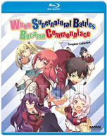 WHEN SUPERNATURAL BATTLES BECAME COMMOMPLACE (2PC) BLURAY