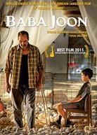 BABA JOON DVD