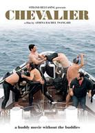 CHEVALIER DVD