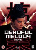 DEADFUL MELODY (UK) DVD
