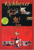 KICKBOXER (1993) DVD