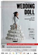 WEDDING DOLL DVD