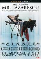 DEATH OF MR LAZARESCU DVD