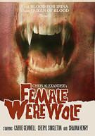 FEMALE WEREWOLF (MOD) DVD