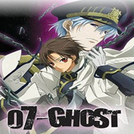 07 GHOST COMPLETE COLLECTION (4PC) DVD