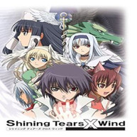SHINING TEARS X WIND COMPLETE COLLECTION (2PC) DVD
