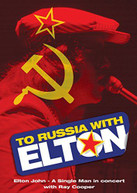 ELTON JOHN - TO RUSSIA WITH ELTON DVD