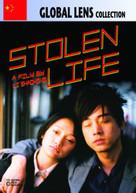 STOLEN LIFE (MOD) (WS) DVD