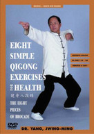 EIGHT SIMPLE QIGONG EXERCISES FOR HEALTH DVD