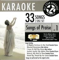 KARAOKE: SONGS OF WORSHIP 1 CD