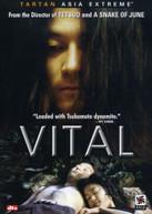 VITAL (2004) (WS) DVD