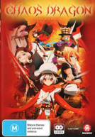 CHAOS DRAGON: COMPLETE SERIES (2015) DVD