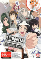 SHIMONETA: A BORING WORLD WHERE THE CONCEPT OF DIRTY JOKES DOESN'T EXIST -