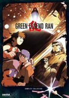 GREEN LEGEND RAN (2PC) (ANAM) DVD