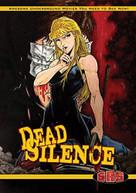 DEAD SILENCE DVD.