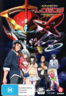 AQUARION LOGOS: COMPLETE SERIES (2015) DVD