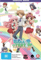 BAKA AND TEST: SUMMON THE BEASTS (COMPLETE SERIES) (2010) DVD