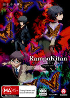 RAMPO KITAN: GAME OF LAPLACE - COMPLETE SERIES (2015) DVD