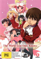 THE WORLD GOD ONLY KNOWS: ULTIMATE COLLECTION (2010) DVD