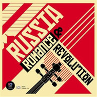 VARIOUS ARTISTS - RUSSIA: ROMANCE AND REVOLUTION CD