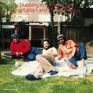 KING TUBBY'S /  AGROVATORS - DUBBING IN THE BACKYARD CD