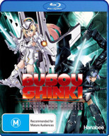 BUSOU SHINKI (2012) BLURAY