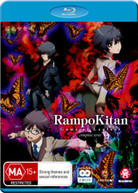 RAMPO KITAN: GAME OF LAPLACE - COMPLETE SERIES (2015) BLURAY