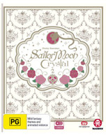 SAILOR MOON CRYSTAL SET 2 (EPISODES 15-26) LIMITED EDITION (BLU-RAY/DVD) (2014)