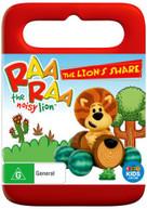 RAA RAA THE NOISY LION: THE LION'S SHARE (2011) DVD
