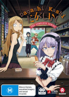 DAGASHI KASHI: THE COMPLETE SERIES (2016) DVD