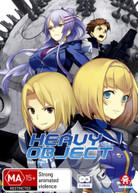 HEAVY OBJECT: PART 2 (EPISODES 13-24) (2015) DVD
