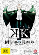 K: MISSING KINGS: THE MOVIE (2014) DVD