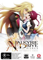 VALKYRIE DRIVE: MERMAID: THE COMPLETE SERIES (2015) DVD