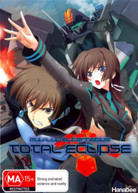 MUV LUV - TOTAL ECLIPSE DVD