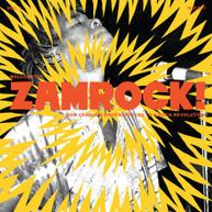 WELCOME TO ZAMROCK 1 / VARIOUS VINYL