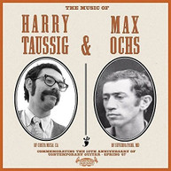 HARRY TAUSSIG / MAX  OCHS - MUSIC OF HARRY TAUSSIG & MAX OCHS VINYL