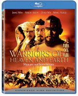 WARRIORS OF HEAVEN & EARTH BLURAY