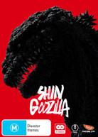 SHIN GODZILLA (2015) DVD