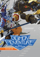 DIGIMON ADVENTURE TRI: REUNION DVD