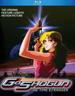 GOSHOGUN: THE TIME ETRANGER BLURAY
