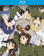 SOUND OF THE SKY: COLLECTION BLURAY