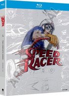 SPEED RACER: COMPLETE SERIES BLURAY