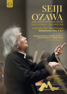 SEIJI OZAWA - SEIJI OZAWA AT THE MATSUMOTO FESTIVAL BLURAY