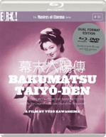 BAKUMATSU TAIYO DEN [UK] BLU-RAY