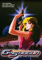 GOSHOGUN: THE TIME ETRANGER DVD