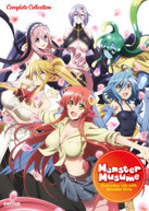 MONSTER MUSUME: EVERYDAY LIFE WITH MONSTER GIRLS DVD