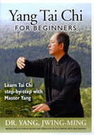 YANG TAI CHI FOR BEGINNERS DVD