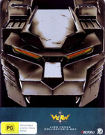 VOLTRON DEFENDERS OF THE UNIVERSE: LION FORCE COLLECTOR'S SET  [DVD]